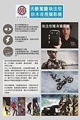 辣椒水,約束衣,魔束帶,防身器材-防身武器-鎮暴槍-湘揚防衛產品圖片:SE-617A 天眼 全能執法記錄器-1