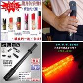 約束衣,魔束帶,防身器材-防身武器-鎮暴槍-湘揚防衛產品圖片:相簿封面