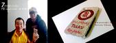 Apple_iphone__貼鑽設計:7-Design 工作室_Swarovski 元素_手機貼鑽_i phone 4s 蔣慷祖古仁波切_水晶 水鑽 貼鑽設計.jpg
