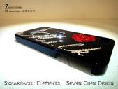 Apple_iphone__貼鑽設計:7-Design Studio_Swarovski 元素_手機貼鑽_i phone 4s_保護殼_i love milk_水晶 水鑽_貼鑽設計-6.jpg