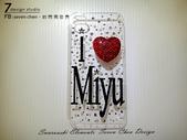 Apple_iphone__貼鑽設計:7-Design 工作室_Swarovski 元素_手機貼鑽_i phone 4s MIYU_水晶 水鑽 貼鑽設計-3.jpg