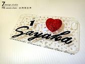 Apple_iphone__貼鑽設計:7-Design 工作室_Swarovski 元素_手機貼鑽_i phone 4s SAYAKA_水晶 水鑽 貼鑽設計-1.jpg
