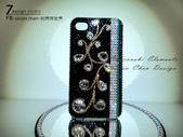 Apple_iphone__貼鑽設計:7-Design-工作室_Swarovski-元素_手機貼鑽_iphone-4s_古典花紋_水晶-水鑽-貼鑽設計-6.jpg