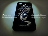 Apple_iphone__貼鑽設計:7-Design-工作室_Swarovski-元素_手機貼鑽_iphone-4s_龍形圖文_水晶-水鑽-貼鑽設計-1.jpg