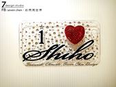 Apple_iphone__貼鑽設計:7-Design 工作室_Swarovski 元素_手機貼鑽_i phone 4s SHIHO_水晶 水鑽 貼鑽設計-3.jpg