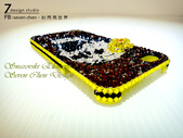 Apple_iphone__貼鑽設計:7 Design 工作室_Swarovski 元素_手機貼鑽_iphone 4s 保護殼 Yellow Rose_skull_水晶 水鑽 貼鑽設計-10.jpg