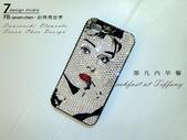 Apple_iphone__貼鑽設計:7-Design工作室_Swarovski元素_手機貼鑽_i phone 4s_奧黛麗赫本_水晶 水鑽 貼鑽設計-2.jpg