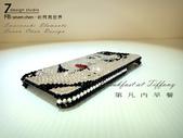 Apple_iphone__貼鑽設計:7-Design工作室_Swarovski元素_手機貼鑽_i phone 4s_奧黛麗赫本_水晶 水鑽 貼鑽設計-4.jpg