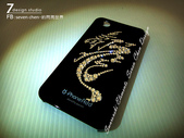 Apple_iphone__貼鑽設計:7-Design-工作室_Swarovski-元素_手機貼鑽_iphone-4s_龍形圖文_水晶-水鑽-貼鑽設計-2.jpg