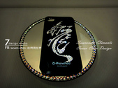 Apple_iphone__貼鑽設計:7-Design-工作室_Swarovski-元素_手機貼鑽_iphone-4s_龍形圖文_水晶-水鑽-貼鑽設計-4.jpg