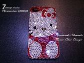 Apple_iphone__貼鑽設計:7-Design 工作室_Swarovski-元素_手機貼鑽_iphone-4s-Hello-Kitty-紅_-水晶-水鑽設計-7.png