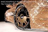Swarovski_汽車貼鑽_benz SL600_鑲鑽:Made with CRYSTALLIZED_Swarovski Elements_汽車貼鑽_benz SL600_鑲鑽-11.jpg