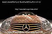 Swarovski_汽車貼鑽_benz SL600_鑲鑽:Made with CRYSTALLIZED_Swarovski Elements_汽車貼鑽_benz SL600_鑲鑽-12.jpg