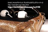 Swarovski_汽車貼鑽_benz SL600_鑲鑽:Made with CRYSTALLIZED_Swarovski Elements_汽車貼鑽_benz SL600_鑲鑽-13.jpg