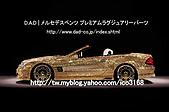 Swarovski_汽車貼鑽_benz SL600_鑲鑽:Made with CRYSTALLIZED_Swarovski Elements_汽車貼鑽_benz SL600_鑲鑽-14.jpg