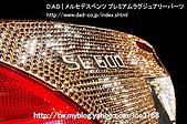 Swarovski_汽車貼鑽_benz SL600_鑲鑽:Made with CRYSTALLIZED_Swarovski Elements_汽車貼鑽_benz SL600_鑲鑽-16.jpg