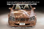 Swarovski_汽車貼鑽_benz SL600_鑲鑽:Made with CRYSTALLIZED_Swarovski Elements_汽車貼鑽_benz SL600_鑲鑽-17.jpg