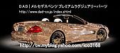 Swarovski_汽車貼鑽_benz SL600_鑲鑽:Made with CRYSTALLIZED_Swarovski Elements_汽車貼鑽_benz SL600_鑲鑽-19.jpg