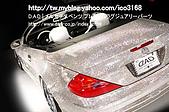Swarovski_汽車貼鑽_benz SL600_鑲鑽:Made with CRYSTALLIZED_Swarovski Elements_汽車貼鑽_benz SL600_鑲鑽-21.jpg