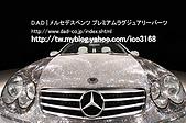 Swarovski_汽車貼鑽_benz SL600_鑲鑽:Made with CRYSTALLIZED_Swarovski Elements_汽車貼鑽_benz SL600_鑲鑽-25.jpg