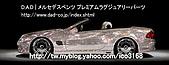 Swarovski_汽車貼鑽_benz SL600_鑲鑽:Made with CRYSTALLIZED_Swarovski Elements_汽車貼鑽_benz SL600_鑲鑽-27.jpg