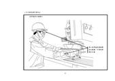 機械設備關鍵性作業輔導手冊:機械設備關鍵性作業輔導手冊_頁面_17.jpg