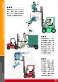 安全衛生宣導海報:以堆高機載人作業常導致重大職災_頁面_3.jpg