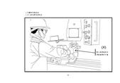 機械設備關鍵性作業輔導手冊:機械設備關鍵性作業輔導手冊_頁面_16.jpg