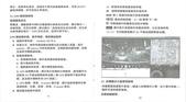 NECKER S3行車記錄器說明書:ECKER S3行車記錄器說明書_08.jpg