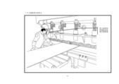 機械設備關鍵性作業輔導手冊:機械設備關鍵性作業輔導手冊_頁面_12.jpg