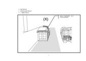 機械設備關鍵性作業輔導手冊:機械設備關鍵性作業輔導手冊_頁面_07.jpg