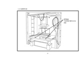 機械設備關鍵性作業輔導手冊:機械設備關鍵性作業輔導手冊_頁面_14.jpg
