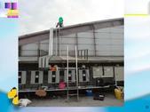 105年屋頂作業危害辨識及自主管理制度建立宣導會講義照片檔:105年屋頂作業危害教育訓練教材_頁面_053.jpg