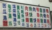 嘉義縣朴子市地區食店家:63真好味小吃.jpg