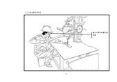 機械設備關鍵性作業輔導手冊:機械設備關鍵性作業輔導手冊_頁面_19.jpg