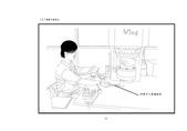 機械設備關鍵性作業輔導手冊:機械設備關鍵性作業輔導手冊_頁面_15.jpg