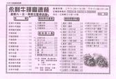 嘉義縣朴子市地區食店家:56-1永利牛排高速餐.jpg