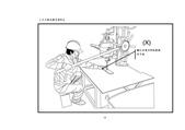 機械設備關鍵性作業輔導手冊:機械設備關鍵性作業輔導手冊_頁面_18.jpg