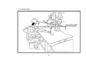 機械設備關鍵性作業輔導手冊:機械設備關鍵性作業輔導手冊_頁面_20.jpg