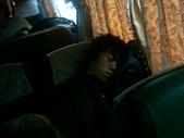班遊拉:睡睡睡