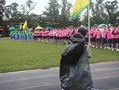 2007/11/8 運動會:014.JPG