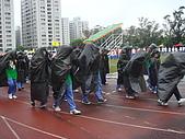 2007/11/8 運動會:018.JPG