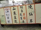20090830汐碇汐平公路單車記錄:PIC00038.jpg