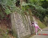 20081228象山六巨石:DSC05188.JPG