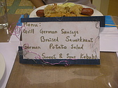 西餐課好快樂:DSCN4942.JPG