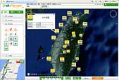 ShowTaiwan 使用介面:st天氣.png