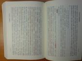 賣書:吳庚行政法內頁畫記.JPG
