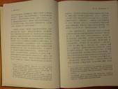 賣書:車神刑法內頁.JPG