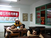 0728台北行:開始睡.................