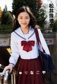 JR松井:1157174126.jpg